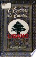 1er Concurso de Cuentos Líbano.