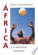 África y la escritura