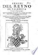 Anales del Reyno de Valencia