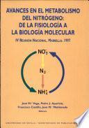 Avances en el metabolismo del nitrógeno