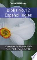 Biblia No.12 Español Inglés