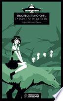Biblioteca Studio Ghibli: La princesa Mononoke
