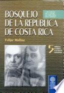Bosquejo de la república de Costa Rica
