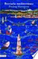Breviario mediterráneo