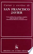 Cartas y escritos de San Francisco Javier