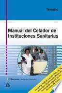 Celador de Instituciones Sanitarias Manual. Temario. E-book