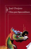 China para hipocondríacos