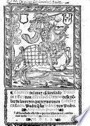Chronica del muy esclarescido principe y rey don Alfonso el Onzeno deste no[m]bre de los reyes que reynaron en Castilla y en Leon, padre q[ue] fue del rey don Pedro