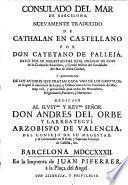 Consulado del mar di Barcelona