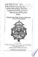 Cronica del muy esclarecido principe y rey don Alonso el onzeno de Castilla