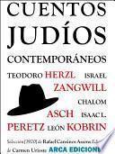 Cuentos judíos contemporáneos