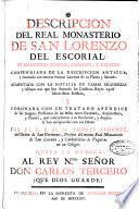 Descripcion del Real Monasterio de San Lorenzo del Escorial