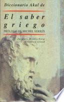 Diccionario Akal de El saber griego