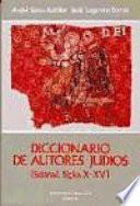 Diccionario de autores judíos