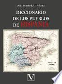 Diccionario de los pueblos de Hispania