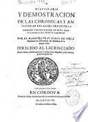 Dilucidario y demostracion de las chronicas y antiguedad del sacro orden de la siempre Virgen ... Sancta Maria del Monte Carmelo
