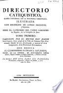 Directorio catequístico, glossa universal de la doctrina christiana ... sobre el catecismo del Padre Gerónimo de Ripalda ...