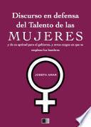 Discurso en defensa del talento de las mujeres