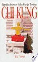 Ejercicios secretos de los monjes taoístas
