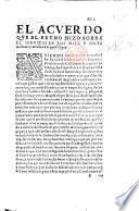 El acuerdo que el reyno hizo sobre el servicio de los diez y siete millones y medio, es el que se signe