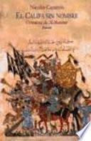 El califa sin nombre