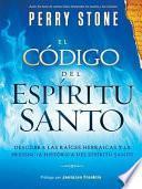 El Código del Espíritu Santo