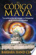 El código maya