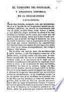 """El Compadre del Holgazan, y apologista universal de la holgazanería. Carta primera. Signed: Compadre. Occasioned by """"Lamentos políticos de un Pobrecito Holgazan,"""" signed: El Lamentador"""