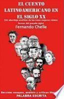 El cuento latinoamericano en el siglo XX
