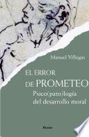 El error de Prometeo