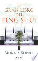 El gran libro del Feng Shui