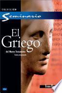 El griego del Nuevo Testamento