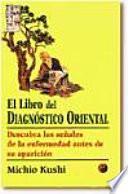 El Libro Del Diagnostico Oriental