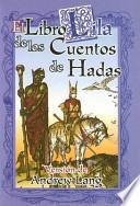 El Libro Lila de los Cuentos de Hadas