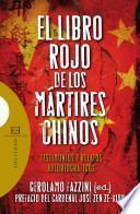 El libro rojo de los mártires chinos