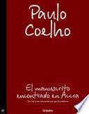 El manuscrito encontrado en Accra (Biblioteca Paulo Coelho)