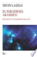 El paradigma akáshico