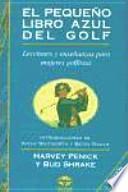 El pequeño libro azul del golf