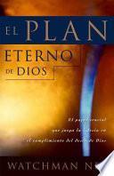 El Plan Eterno de Dios