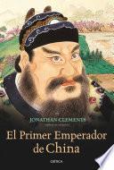 El primer emperador de China