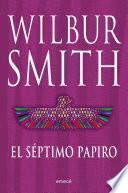 El séptimo papiro