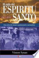 El Siglo del Espiritu Santo