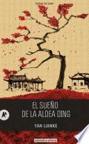 El sueño de la aldea Ding