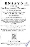 Ensayo sobre la jurisprudencia universal