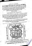 Epitome, o Compendio de la svma, llamada nveva recopilacion y pratica del fuero interior