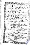 Escuela del gran maestro del espíritu San Felipe Neri