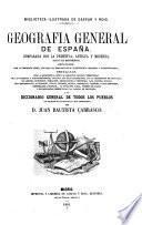 Geografía general de España comparada con la primitiva