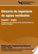 Glosario de ingeniería de aguas residuales