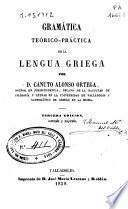 Gramática teórico-práctica de la lengua griega