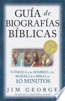 Guía de biografías bíblicas